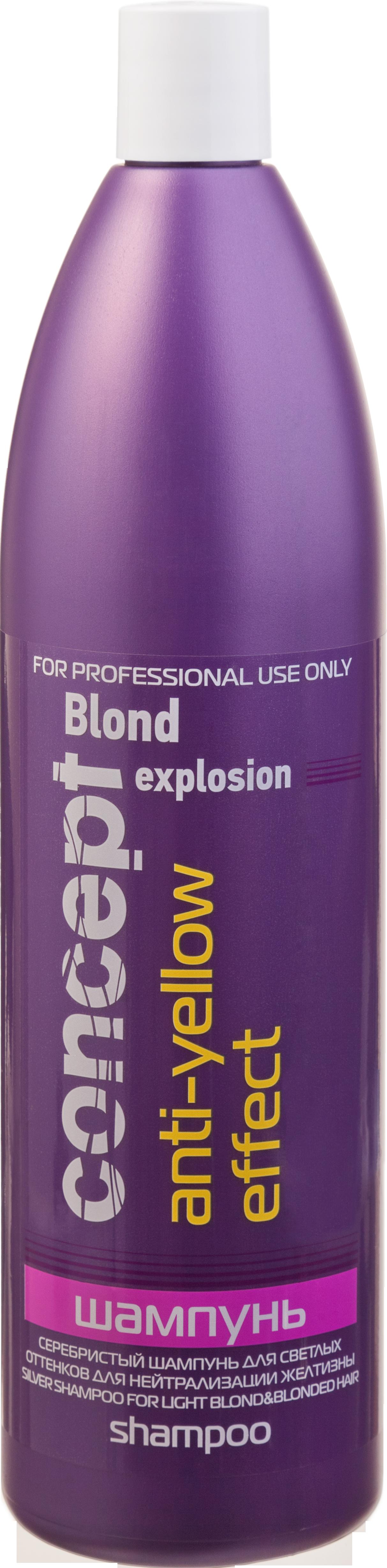 Оттеночный шампунь для волос серебристый