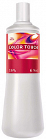 Оксидант COLOR TOUCH 1,9% 1000 мл 81116298